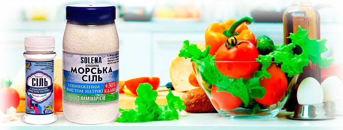 Соль для здорового питания