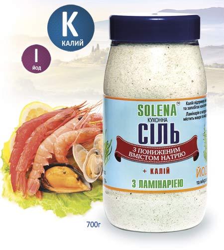Соль с калием и ламинарией