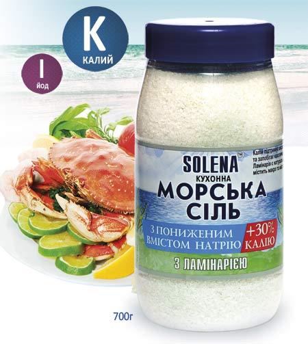Морская соль с калием и ламинарией