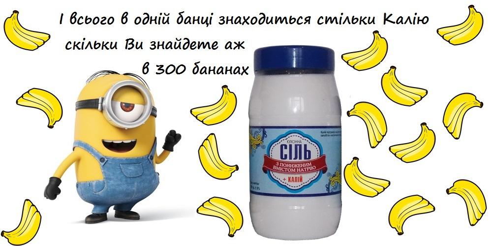 И в одной банке тепень столько калия, сколько в 300 бананах!