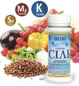 Соль с калием, магнием и селеном