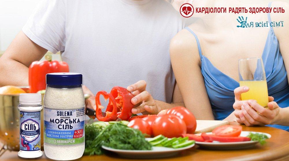Как вывести вредную соль  и воду из организма? 1
