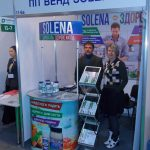 Соль SOLENA представили на WorldFood Ukraine 2016 в Киеве 9