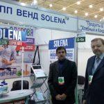 Соль SOLENA представили на WorldFood Ukraine 2016 в Киеве 1