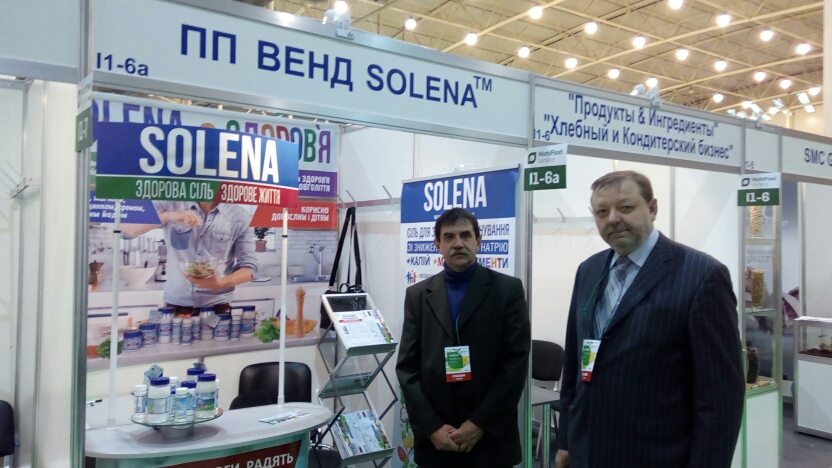 Соль SOLENA представили на WorldFood Ukraine 2016 в Киеве 1