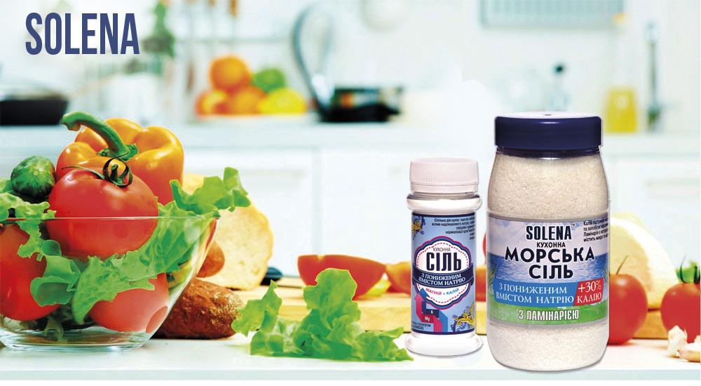 Соль для здорового питания SOLENA
