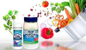 Соль здорового образа жизни