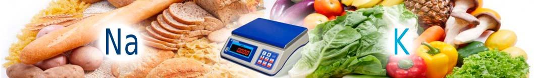 Калькулятор рассчета калия и натрия в питании