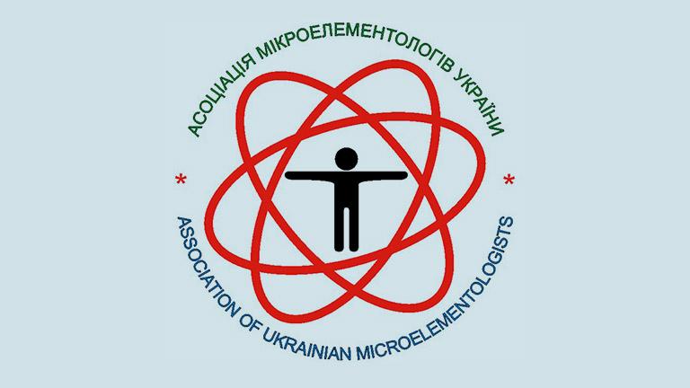 SOLENA представили на научно-практической конференции «Актуальные вопросы современной микроэлементологии»