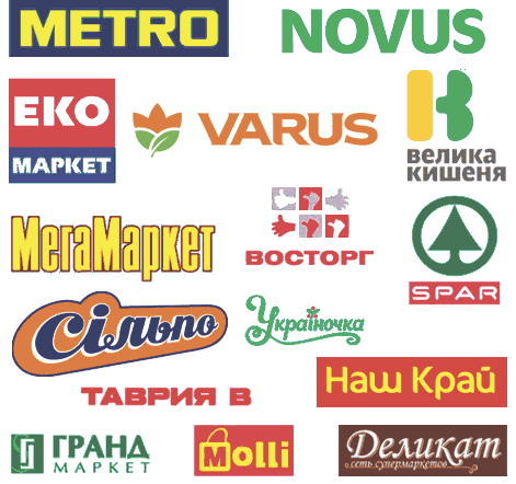 Де купити