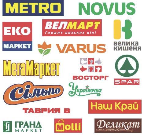 Где купить